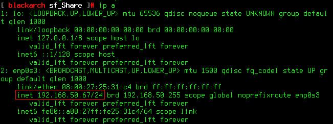 图 5 成功获取 IP 地址